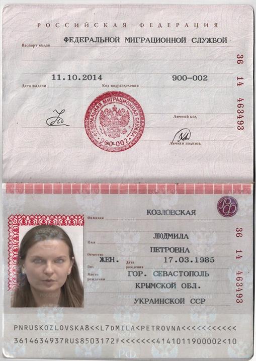 kozl-3294883290840932854237854389543875678345873498759837495798347586438975983475793847593489579834758974398
