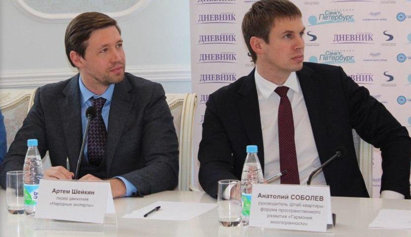 Шейкин и Соболев