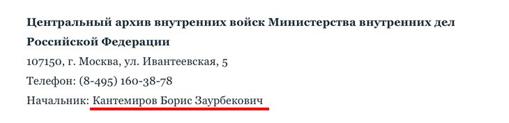 14082018anavlny14