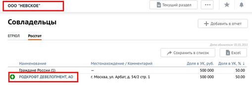 14082018anavlny18