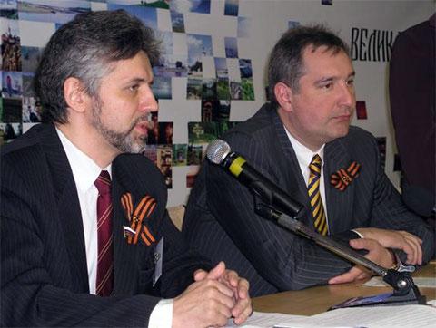 Андрей Савельев и Дмитрий Рогозин