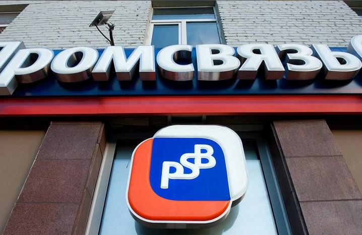 смп банк официальный сайт москва кредит