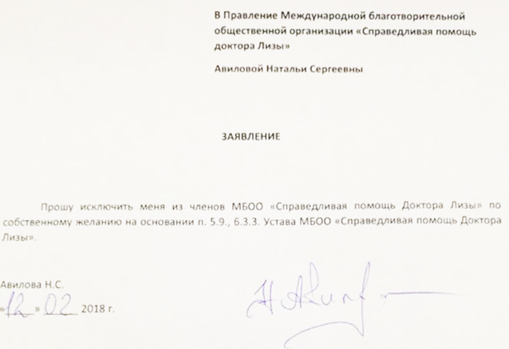 00092018jsokolova7