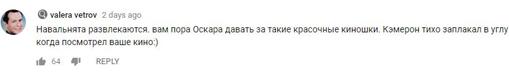 04092018avralny07
