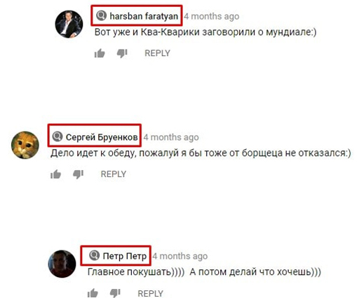 04092018avralny10