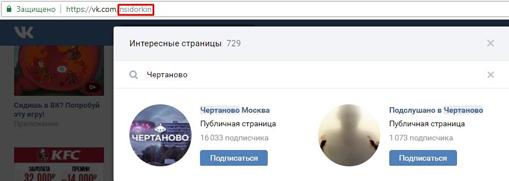 04092018avralny16