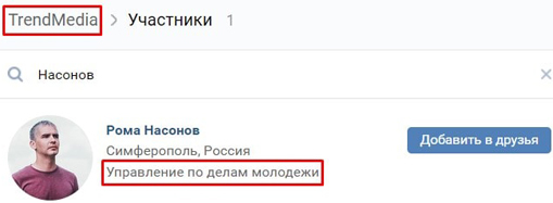 04092018avralny21