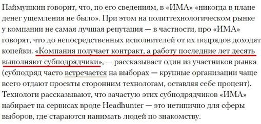04092018avralny31