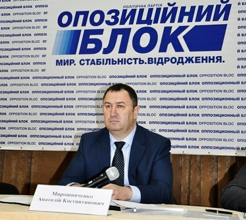 Анатолий Мирошниченко