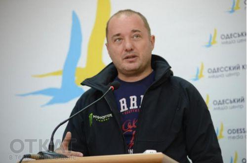 Марк Гордиенко