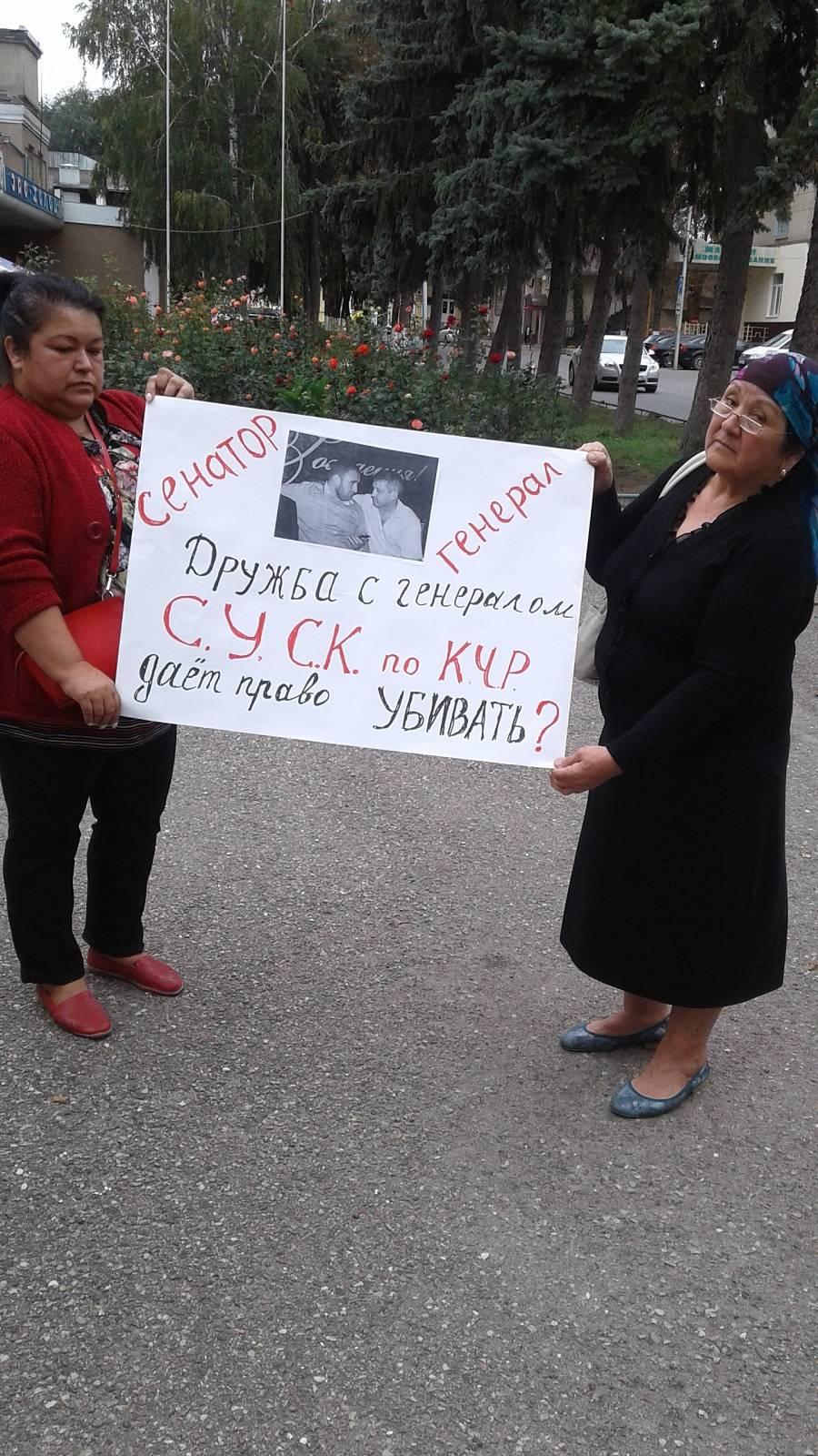 Пикет родственников и близких Аслана Жукова и Фраля Шебзухова в Пятигорске
