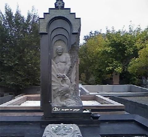 Могила Сво Рафа фото