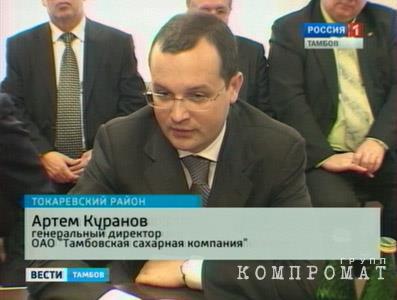 На вопросы российского медиа-ресурса Компромат ГРУПП отвечает адвокат Евгений Рыжов