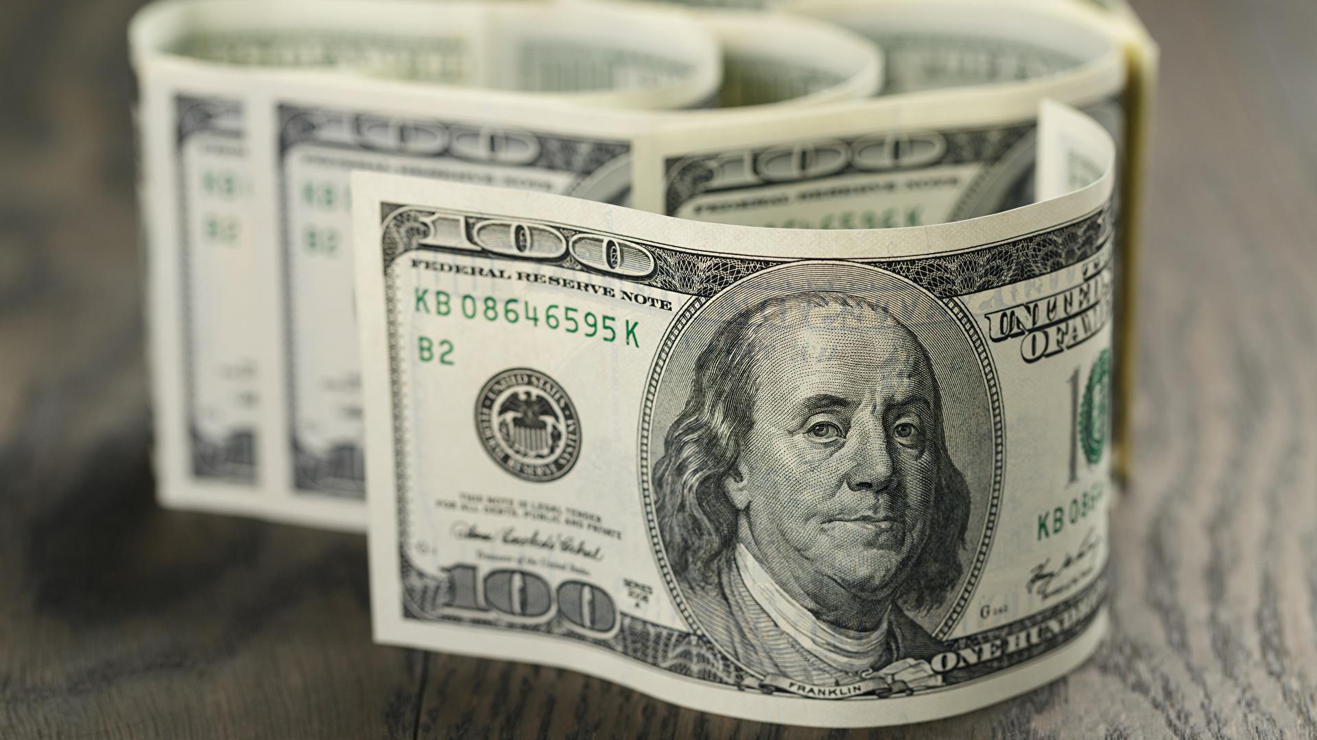 Доллар нам пизда
