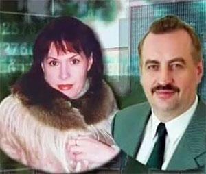 Виктор Фабер и Наталья Стародубцева