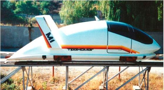 Дзендзерский поезд