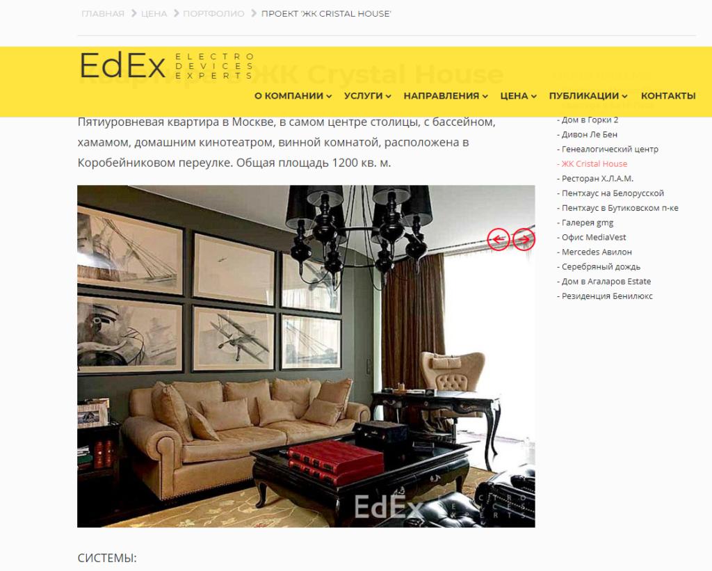 7f72522c3ee6 «Хрустальный дом» с хамамом и винной комнатой  Сечин купил 5-этажную  квартиру