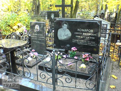 Могила вора в законе Сергея Комарова (фото: Прайм Крайм)