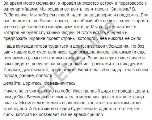 Мураев