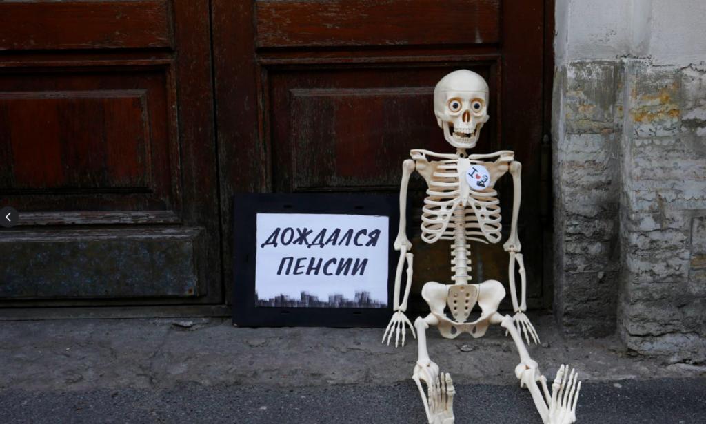 Фальсификации выборов, пенсионная реформа, пытки, запрет Telegram — против чего протестовала Россия в 2018 году