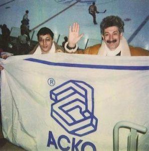 Сосис АСКО
