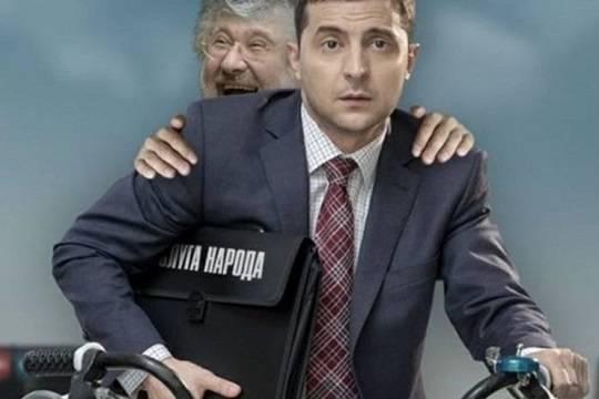 Секссуальные проделки саакошвили михаила вовремя призиденства