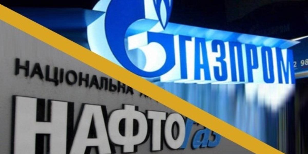 Naftogaz0 наф2 - «Нафтогаз» не считает, что споры с «Газпромом» преграда для контракта
