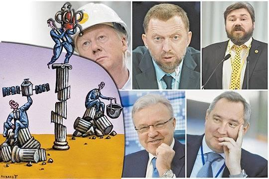 Порно Фото Корреспондентки Вишневской С 5 Канала